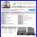 나주아파트경매 전남 이창동 경매/ 2017타경 68456