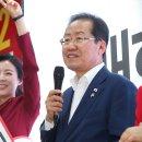 홍준표 선거대책위원장, 배현진 송파을 국회의원 후보 지원유세