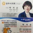 [직썰] 명함 뒷면에 남편 사업장 정보 인쇄해 홍보한 시의원 - 1boon
