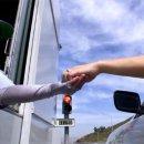 설연휴 고속도로 통행료 면제시간 무료기간