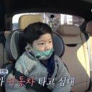 아빠본색 원기준 김창렬 권장덕 박학기