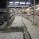 인천공항 주차대행 편하고 안심할 수 있는!
