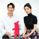 배우 정겨운, 이혼 뒤 만난 진짜 반쪽 김우림 (동상이몽2)