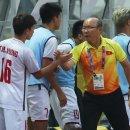 베트남 일본 축구 중계
