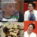 김건모 '팥빙술' 소주장인의 면모 - 최고의 시청률1분