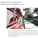 """워마드 """"청와대 폭탄 설치""""..靑 인근 경비 강화 '소동' (종합)"""