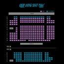 뮤지컬 트레이스유 티켓 오픈 .. 9월 3일 (월)