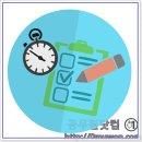 시간선택제 공무원의 종류 (전환, 채용, 임기제) 알아보기