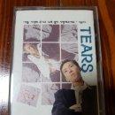 서지원 2집 [1996년] - 내 눈물 모아 / 이별만은 아름답도록 듣기