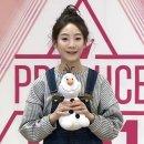 프로듀스 48 한국 참가자 관련 찌라시
