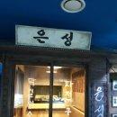 박인환문학관