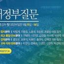 김중로 국회의원, 강경화