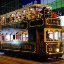 홍콩 버스요금 정보 정리
