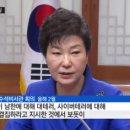 """박근혜가 """"김정은 정신상태 통제 불능""""이라고 하자 북한이 내놓은 답변"""