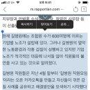 """가천대길병원에 새 노조 생겨...""""온갖 갑질에 공짜노동 만연"""" ⭐️⭐️관심가져주라!!!"""