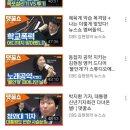 일상/ 김현정의 뉴스쇼/이벤트 당첨/ 나에게도 이런 행운이....ㅠㅠ