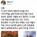 오늘자 이외수 트윗, 페이스북 jpg. (feat. 환장, 이외수 반응 추가;;ㅋㅋ)