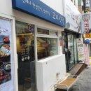 [경대 북문] <b>고니</b> 식탁, 두루치기 김치찌개 맛집, 가정식 밥집
