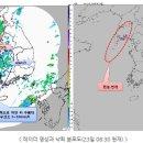 [오늘의 날씨] 서울·인천·수원·안산·대전·전주 등 서쪽 '비'…미세먼지...