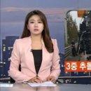⛑ 중부내륙고속도로 추돌사고 ~! 버스와 트럭사이 낀 승용차 부자 사망