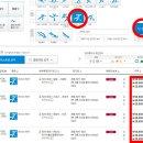 평창 동계올림픽 티켓 예매하는 방법 / 올림픽 티켓 가격