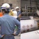 한화케미칼 울산2공장 염소 누출 19명 부상