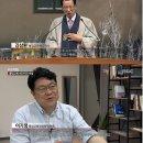 명성교회 800억과 김삼환 목사