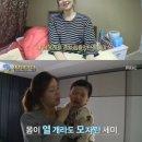 MBC 이상한 나라의 며느리 정규 편성 확정