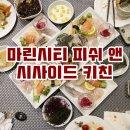마린시티맛집 해운대횟집추천 피쉬 앤 시사이드 키친