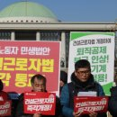 건설노조, 총파업 이어 '대국회 투쟁' 나서