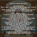 수미네 갈비찜 레시피 수미네 반찬 추석특집