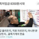 """조선일보 기자 """"현재 임금으론 취재 전념 불가"""""""