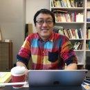 [국제컨퍼런스] 국제컨퍼런스 시리즈 인터뷰 #1.권오현(빠띠, 슬로워크)