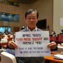 '불법 정치자금' 이완영 의원, 항소심도 의원직상실형