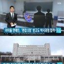 경희대 아이돌 정용화 논란 공식입장에도 비난 쏟아지는 이유