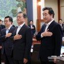 문재인 정부 첫 개각 : 개혁의 청신호가 아니라 개혁 배신의 적신호