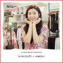 소나무 하이디-예뻐보여(커피야 부탁해 OST)[뮤비/가사]