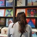 이태원 <b>현대카드</b> 바이닐&플라스틱 바이닐(LP) 매장 : 턴테이블 청음 데이트