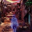 디지털콘텐츠: 가상현실(VR) 기술과의 융합 - 4차 산업혁명과 기술