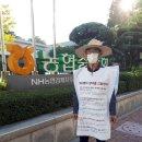 함평농협 임직원 성매매 의혹 치명적인 이유