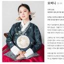 수목드라마 추천) 황후의 품격 줄거리, 장나라x최진혁x신성록x이엘리야 소개