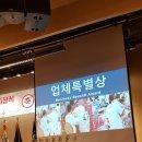 김여진의 일상 카스프 시상식