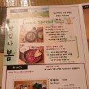 [동탄 맛집] 보나카바 : 분위기 좋은 레스토랑