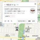 구월동 맛집 육등신 생생정보 21,900원 국내산 소고기 무한리필+스테이크+감자탕