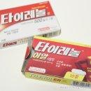 김서형의 두통약, 타이레놀 복용법 지켜 마음 편히 사용하기