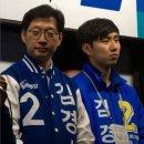 김경수지사 고향 나이 가족관계(프로필)