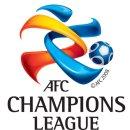 AFC 아시아 챔피언스리그 중계 일정 조편성 우승상금 2019