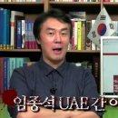 김정민 박사 학력,약력,나이 프로필에 대해서