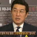 역사저널시즌2 E30 소현세자빈 강씨, 시아버지 인조를 독살하려 했나?
