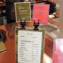 가로수길 카페 아우어베이커리 : 밥블레스유 빵집 요기!